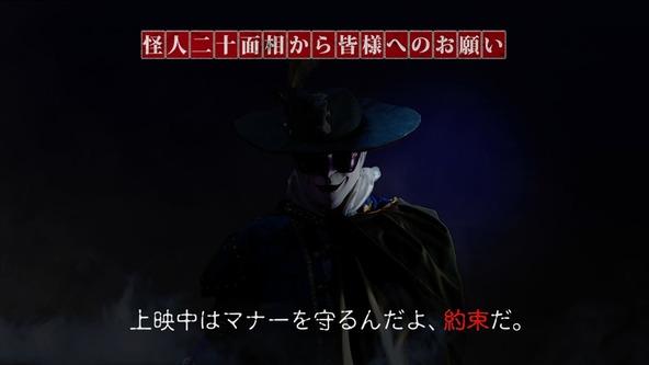 『超・少年探偵団NEO −Beginning−』特別マナームービーより (C)2019 PROJECT SBD-NEO