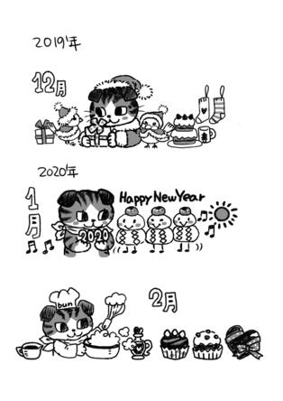 2020年度版ダイアリー付き特装版も!「3月のライオン」15.巻12月26日発売 (1)