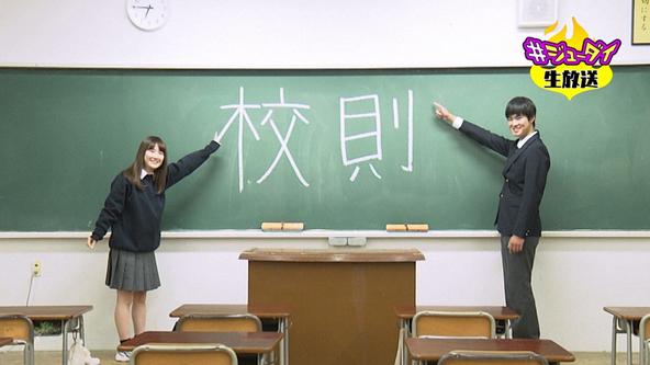 『#ジューダイ』みんなで考える!校則&ブラック校則(1) (c)NHK