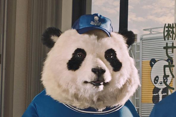 まごころパンダ、現る!板橋駿谷さん・桃月なしこさんと共演サカイ引越センター新CMが完成 (1)