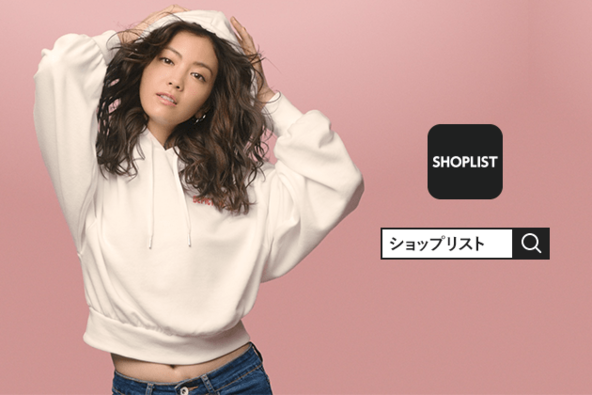 ファストファッション通販サイト『SHOPLIST.com by CROOZ』最大級のセール「MEGASALE」にあわせて大人気モデル矢野未希子さん出演のTVCMを2019年11月1日より放映開始! (1)