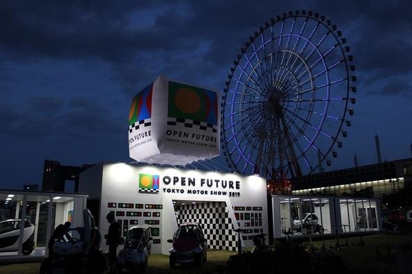 『第46回東京モーターショー2019』は10月27日、11月3日、4日をのぞき、一般公開日は20:00まで開場している