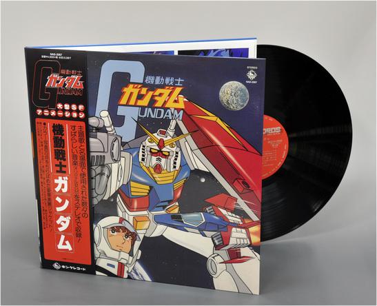 『機動戦士ガンダム』LP復刻版 (C)創通・サンライズ
