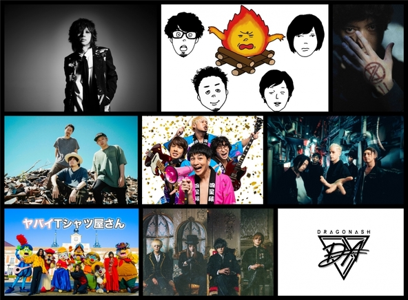 ROTTENGRAFFTY 10-FEET・Dragon Ash・ヤバイTシャツ屋さんら9組によるトリビュートアルバム収録楽曲が明らかに