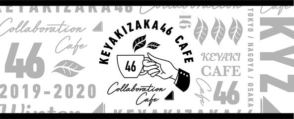 「TOKYO BOX CAFE&SPACE(表参道店)」オープン!オープニングを華やかに飾るコラボカフェ第一弾は「欅坂46」初のコラボカフェに決定!! (1)