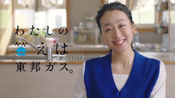 新イメージキャラクターに「浅田真央」さんを起用 (1)