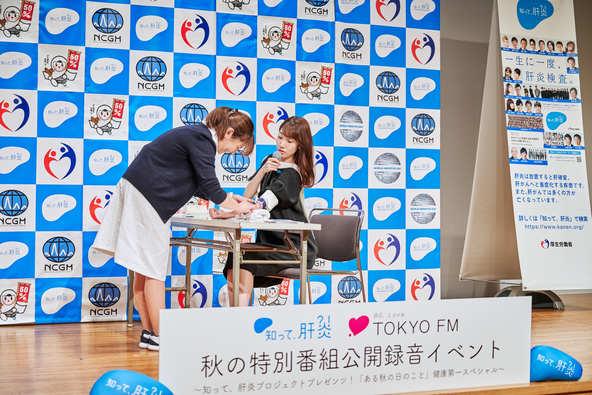 スペシャルサポーター AKB48グループ 柏木 由紀氏が初の肝炎ウイルス検査に挑戦!「知って、肝炎プロジェクト×TOKYO FM」秋の特別番組公開録音イベントを開催