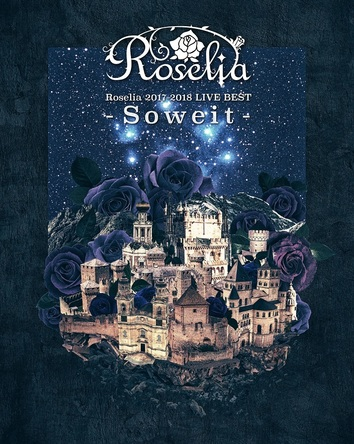 Blu-ray『Roselia 2017-2018 LIVE BEST -Soweit-』ジャケット (C)BanG Dream! Project (C)Craft Egg Inc. (C)bushiroad All Rights Reserved.