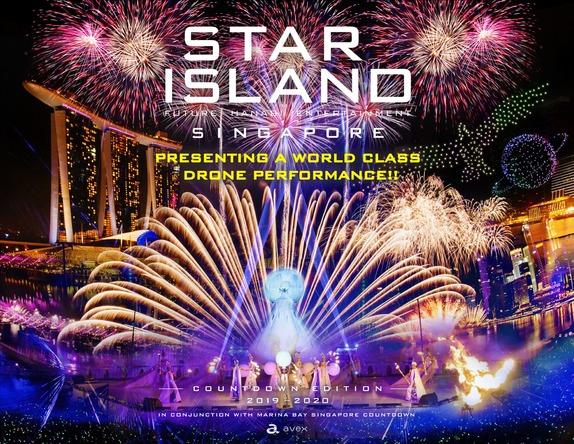 STAR ISLAND SINGAPORE COUNTDOWN EDITION 2019-2020