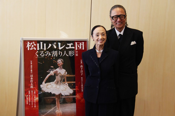 11年ぶりに松山バレエ団が大阪・フェスティバルホールに帰って来る! (C)H.isojima