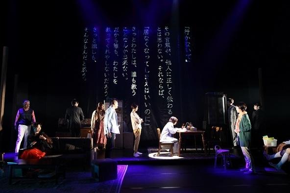 劇団□字ック『掬う』東京公演が開幕 主演・佐津川愛美のコメントが到着 (c)撮影:大滝央子
