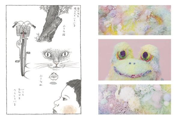 10人のアーティストは「矢野顕子×糸井重里」のどの曲をモチーフに作品を提供? (1)