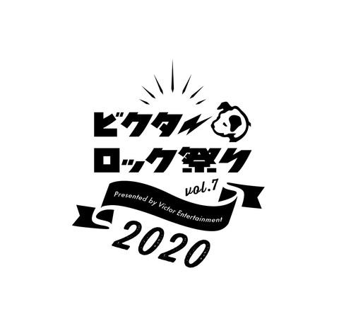 『ビクターロック祭り2020』3月20日に幕張で開催決定、ウルフルズ、ORIGINAL LOVE、サカナクション、ヨギーら出演者第一弾発表