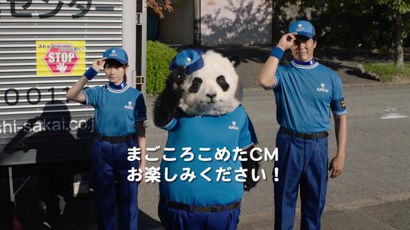 まごころパンダくんの意外な素顔!板橋駿谷さん・桃月なしこさんと共演サカイ引越センターCMメイキングを公開 (1)