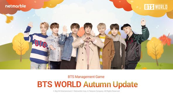 『BTS WORLD』秋を楽しむアップデート実施!新イベントステージやカードを含む新要素が複数登場 (1)  (c) Big Hit Entertainment. (c) Netmarble Corp. & Takeone Company. All Rights Reserved.