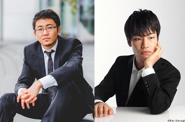 三浦謙司(左/公式サイトより引用)、務川慧悟(右)