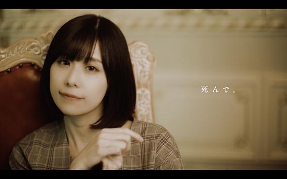 有村藍里×たなか(前職・ぼくのりりっくのぼうよみ)で狂気を表現 ミオヤマザキ「メンヘラ -2019ver-」MVを公開