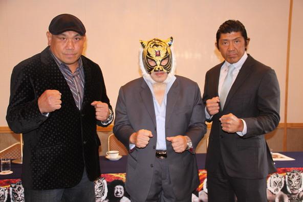 初代タイガーマスク、藤田和之、船木誠勝