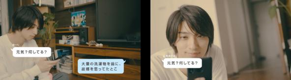大東建託「いい部屋ネット」スピンオフWEBムービー公開! (1)