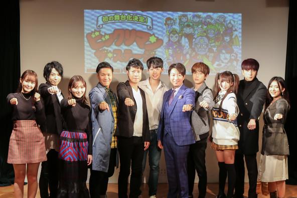 写真左から:伊藤小春(ふわふわ)、小林正典、大島涼花(元AKB48)、川島 ...