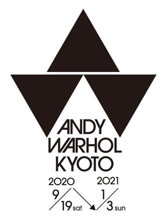 アンディ・ウォーホル大回顧展『ANDY WARHOL KYOTO / アンディ・ウォーホル・キョウト』
