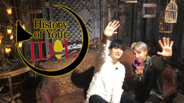 BTSやSHINeeのスターへの軌跡をたどるMnet Japanオリジナル番組「History of Your IDOL」2020年1月9日 日本初放送決定! (1)  (C) CJ ENM Japan