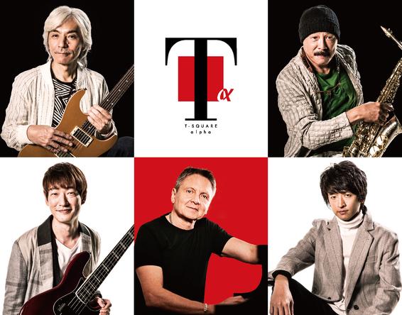 アジアを代表するポップ・インストゥルメンタル・バンドT-SQUAREが、世界的キーボーディスト、フィリップ・セスとともに行なうスペシャルライブをWOWOWで独占放送! (1)
