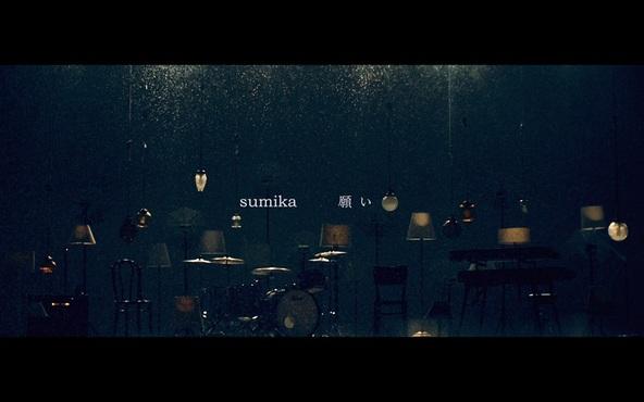 "sumika、話題の新曲""願い""Music Videoが完成!! (1)"
