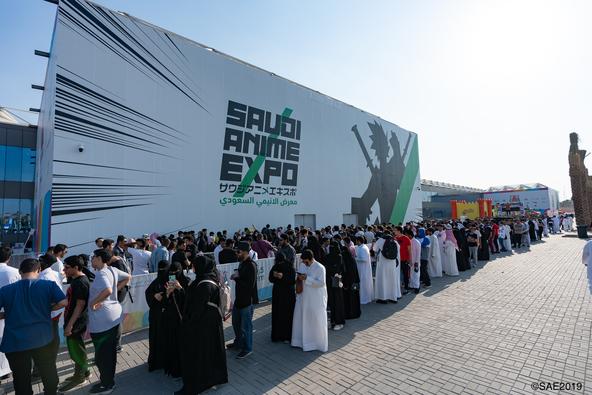 日本のアニメやアニソンシンガーなどがリヤドに集結!約4万人が訪れた「SAUDI ANIME EXPO 2019」イベントレポート (1)