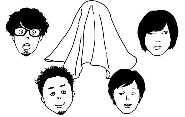 キュウソネコカミ、tricot、Age Factory、ニガミ17才出演!!『 from HERE Vol.5 』開催決定!! ~ 2020年1月12日(日) @ 東京・チームスマイル・豊洲PIT ~ (1)
