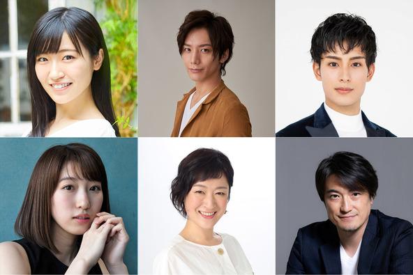(上段左から)前島亜美、久保田秀敏、武子直輝(下段左から)日比美思、しゅはまはるみ、西ノ園達大