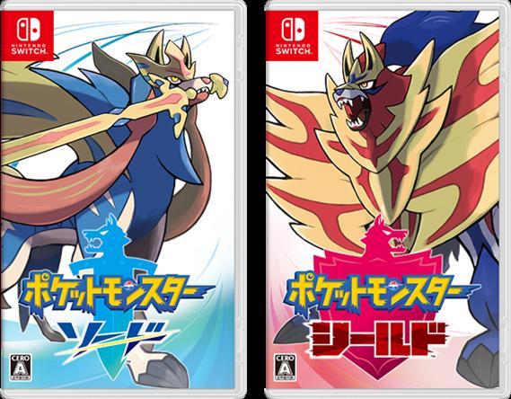 3年ぶりのシリーズ完全新作『ポケットモンスター ソード・シールド』 Nintendo Switchソフト史上最速・最多!初週世界販売本数600万本突破 (1)  (C)2019 Niantic, Inc. (C)2019 Pokemon. (C)1995-2019 Nintendo/Creatures Inc. /GAME FREAK inc.