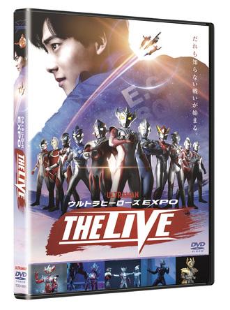 『ウルトラマンタイガ』テレビシリーズにつながるアナザーストーリーが明らかに!ライブステージ「ウルトラヒーローズ EXPO THE LIVE ウルトラマンタイガ」2020年4月22日(水)DVD発売決定
