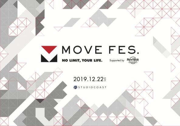 内澤崇仁(androp)、BRADIO、KURO(HOME MADE家族)がALS啓発フェス「MOVE FES. 2019」に出演決定!