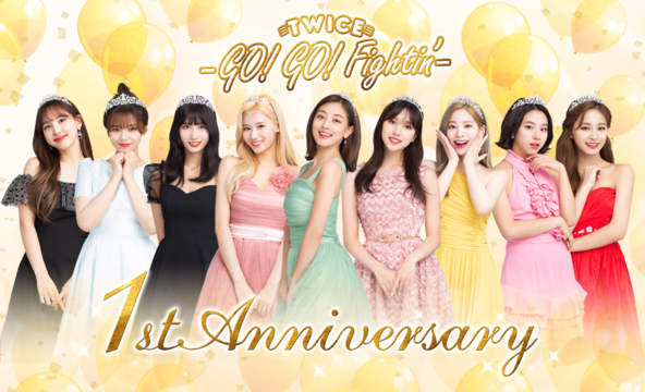 『TWICE -GO! GO! Fightin'-』リリース1周年記念キャンペーン11/29~開催決定! (1)  (C)JYP/Warner Music Japan Inc. (C) 10ANTZ Inc.