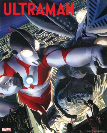 円谷プロダクションとマーベル・エンターテイメントがウルトラマンのコミックスを出版! (1)