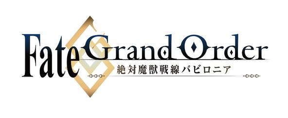 TVアニメ『Fate/Grand Order -絶対魔獣戦線バビロニア-』今後の放送スケジュールを発表&スタッフ登壇の一挙上映イベント開催決定! (1)  (C)TYPE-MOON / FGO7 ANIME PROJECT
