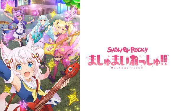 『SHOW BY ROCK!!』TVアニメ3年ぶりの新シリーズ『SHOW BY ROCK!!ましゅまいれっしゅ!!』の放送が決定  (C)2012,2019 SANRIO CO.,LTD. SHOWBYROCK!!製作委員会M