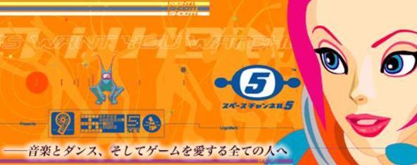 楠本桃子のゲームコラムvol.110 ノリとビートとハッピーなサウンド!ハイセンスなゲーム2選! (c)※公式サイトより引用