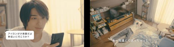 WEBムービー「ボクのいい部屋、いい暮らし。」(後篇)を11月26日より公開 (1)
