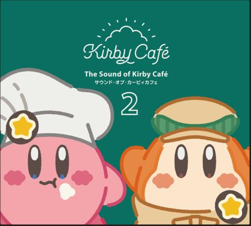 カービィカフェを彩る15 曲の新作BGM!『サウンド・オブ・カービィカフェ2』CD発売決定! (1)  (c)(P)(C)2019 HAL Laboratory, Inc. / Nintendo