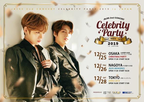 『JBJ95 2nd CONCERT [CELEBRITY PARTY 2019] in JAPAN』