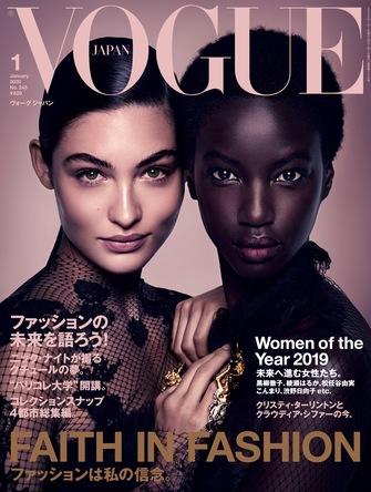 トレンドや時代を超えたファッションの本質を徹底特集。「VOGUE JAPAN Women of the Year 2019」、映画『ジョーカー』主演ホアキン・フェニックスインタビュー掲載ほか。 (1)