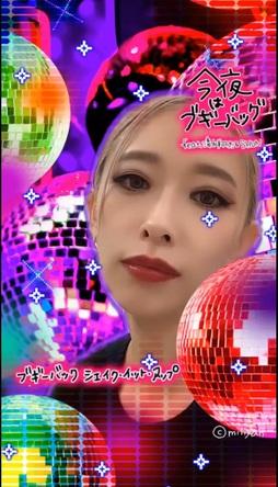 """懐かしき""""画嬢""""になれる!加藤ミリヤのベストアルバム全曲分の""""歌詞画""""インスタフィルターを配信。あの名曲群のサブスク解禁も。 (1)"""