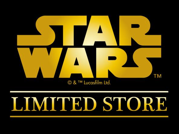 『スター・ウォーズ リミテッドストア』第2弾が全国のロフトでスタート 非売品ポストカードのプレゼントも (C)& TM Lucasfilm Ltd.