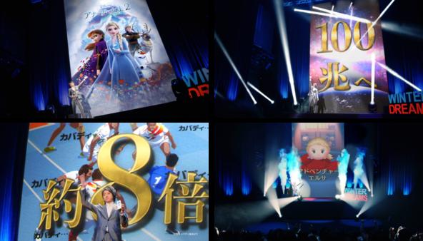 「LINE:ディズニー ツムツム」の新TVCMを11/29より放映開始 俳優・藤原竜也さんが、持ち前の高い演技力で、ツムツムを熱くプレゼン!