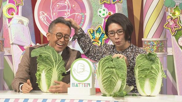 『ガッテン!』〈ゲスト〉宮本亞門、くわばたりえ (c)NHK