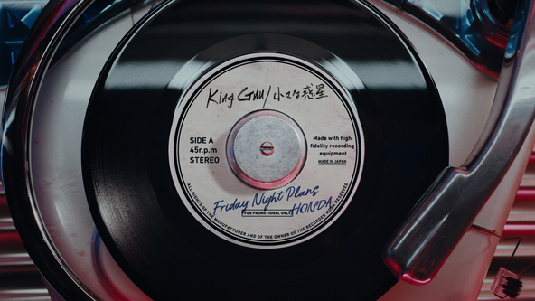 King Gnu、Friday Night Plansが書き下ろしの新曲を提供 11月28日(木)よりHonda VEZEL新CM「PLAY VEZEL 昼夜」篇放送開始  (1)
