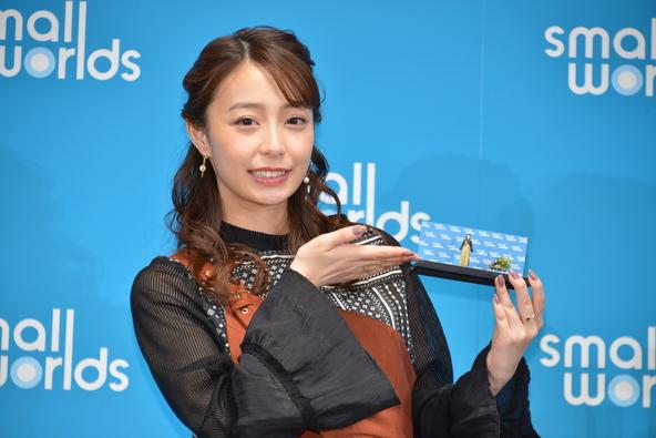 来春開業のSMALL WORLDS TOKYOがスペシャルプレビューを開催  特別リポーター宇垣美里さんがミニチュアの世界で心をリセット