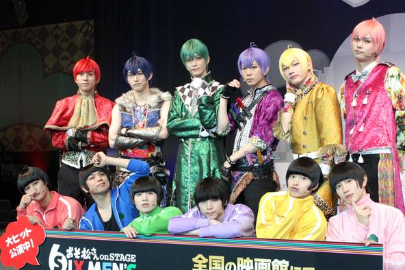 舞台『おそ松さん3』東京公演ゲネプロレポート 「舞浜アンフィシアターの無駄遣いを精一杯させていただきます」秀逸キャストコメントも